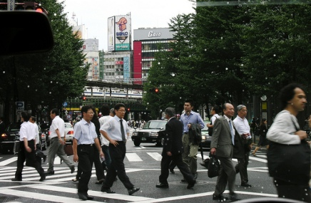 Office workers Tokyo